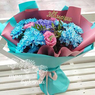 Гортензия и хризантемы для мамы
