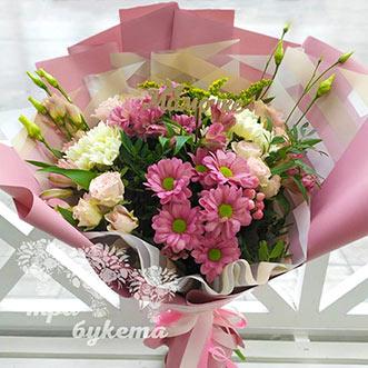 Хризантемы и розы для мамы